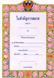 thai marriage certifcate full size